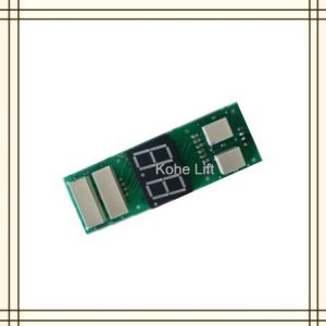 Otis Outbound board